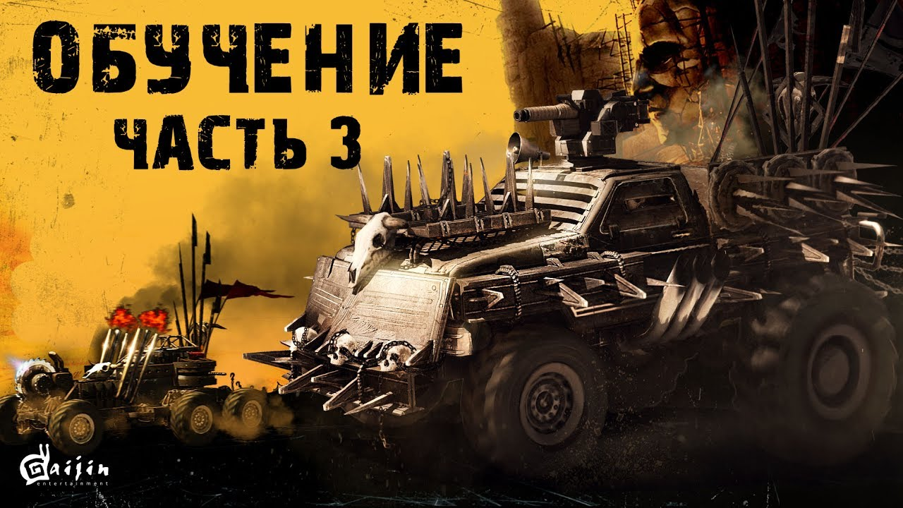 War Thunder  NextGen MMO Combat Game for PC Mac Linux